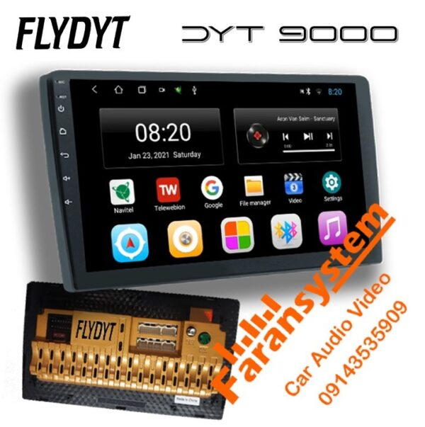 مانیتور اندروید FLYDYT مدل DYT9000